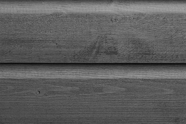 Rev tement ext rieur st hyacinthe construction c brodeur - Revetement exterieur bois maibec ...
